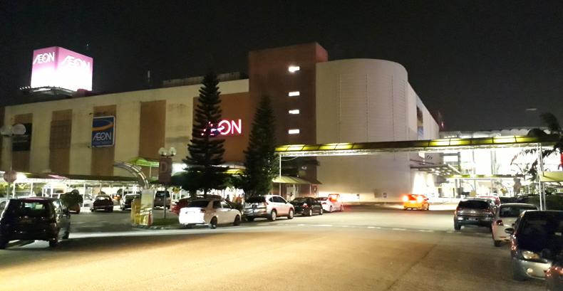 Slide # 28 : Aeon Mall lights up the nighjt sky