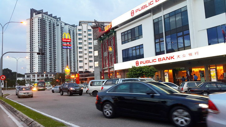 Slide # 26 : Bank in Front Aeon Mall - 450meters away from Homestay