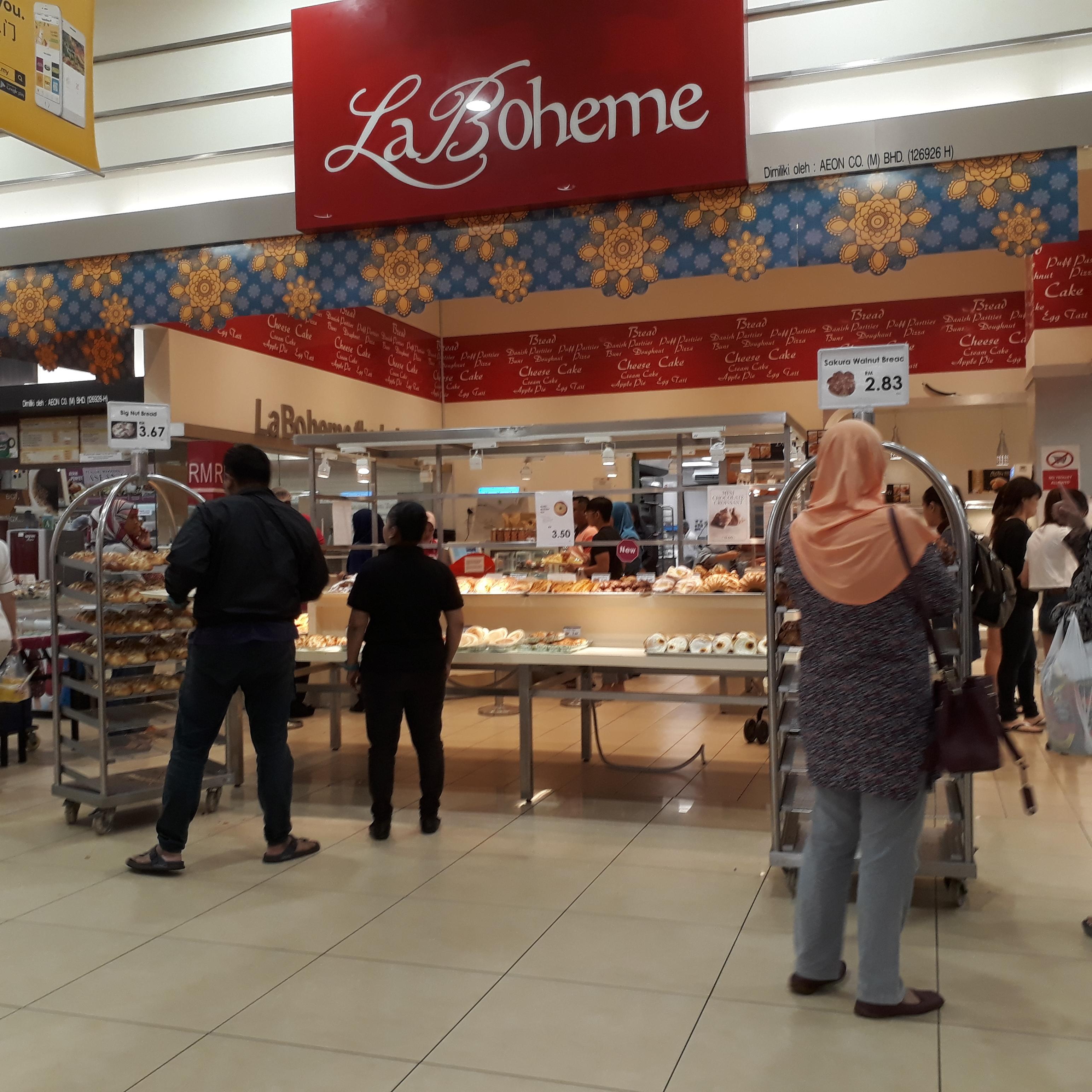 La Boheme Kedai Roti( Pastry), Pintu D, Aeon Bukit Indah : Homestay Dillenia dekat Legoland. Bandar Bukit Indah